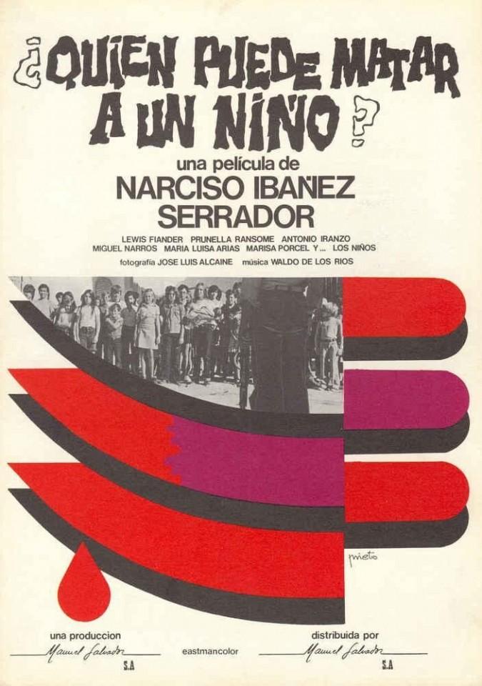 ¿Quién puede matar a un niño?  (1976) 日本公開は1977年5月