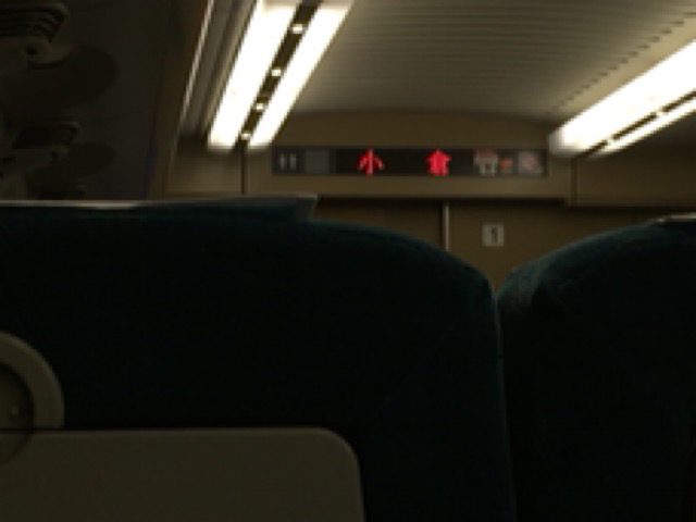 shinkan2