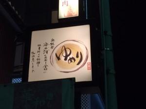 kanazawa4