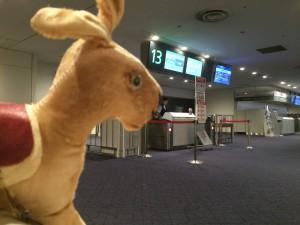 さよなら東京。また来るね。