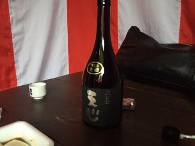 tenshin4