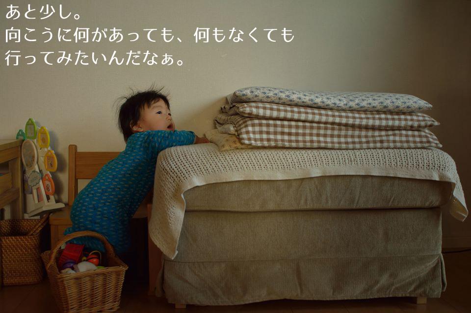 ちひろ (3)
