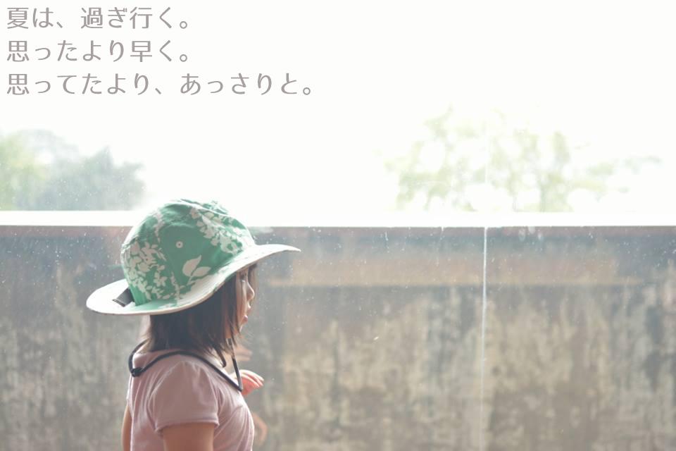 ちひろ (5)