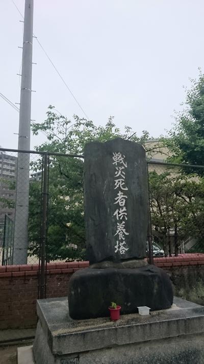 DSC_0614慰霊碑