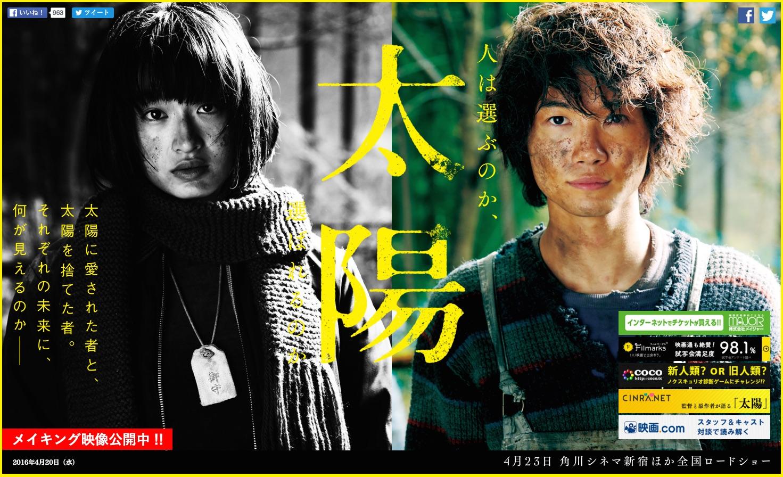 taiyo_j_a2