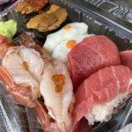 下関:唐戸市場で魚祭り【朝8時が狙い目】
